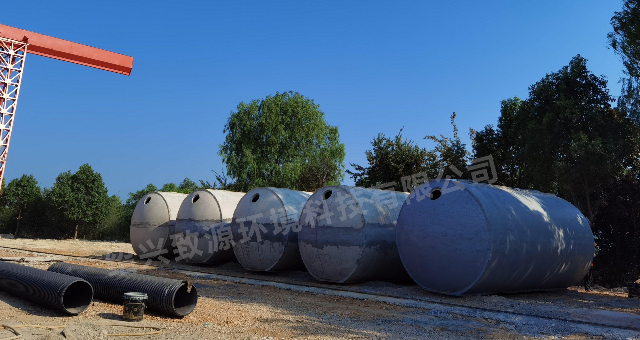 水泥化粪池价格——用品质说话【致源环保】