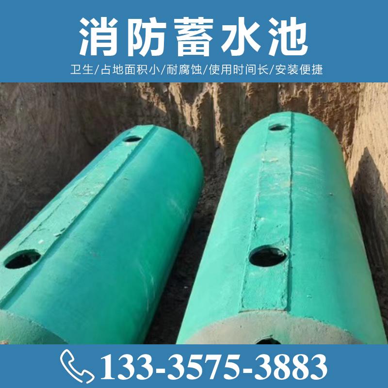 消防蓄水池施工安装【致源环保】